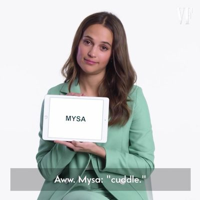 "According to @TombRaider star Alicia Vikander, Sweden is ""very famous for having quite insane sayings."" Let her teach you some Swedish slang at the link in bio."